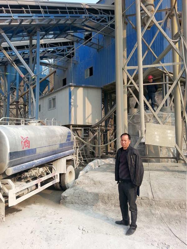 中铁十五局保康至博天堂备用网址开户高速公路项目三标段混凝土搅拌站